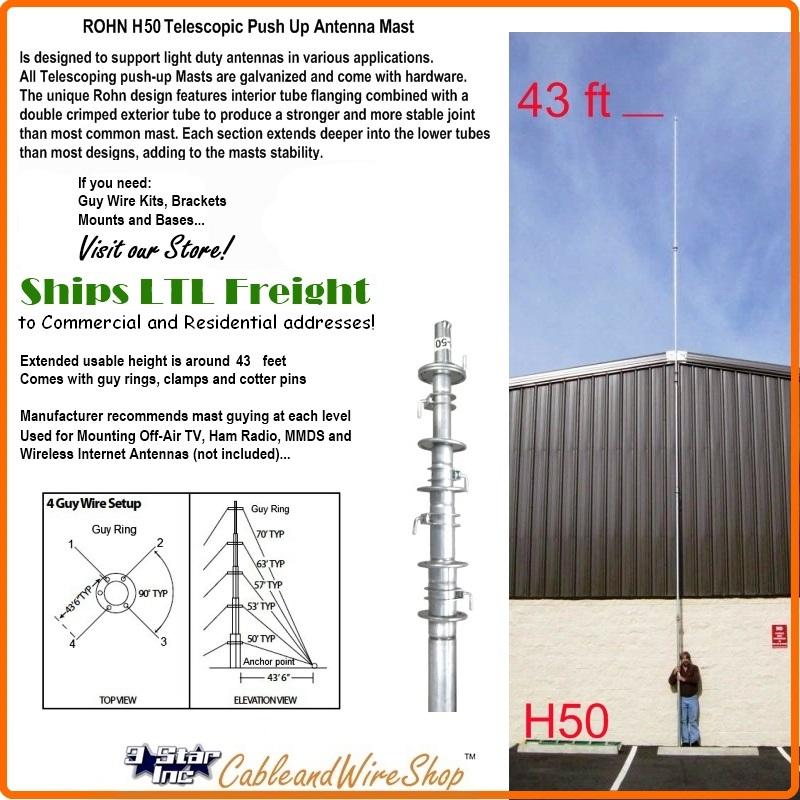 Rohn H50 50 Foot Telescopic Antenna Mast Pole