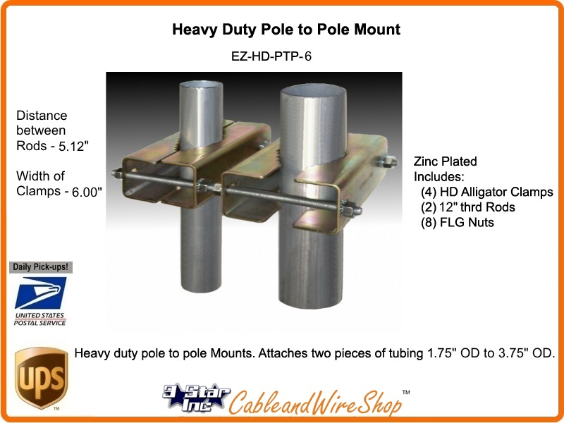 Heavy Duty Pole to Pole Mount Antenna Mast to Mast Bracket EZ HD-PTP-8
