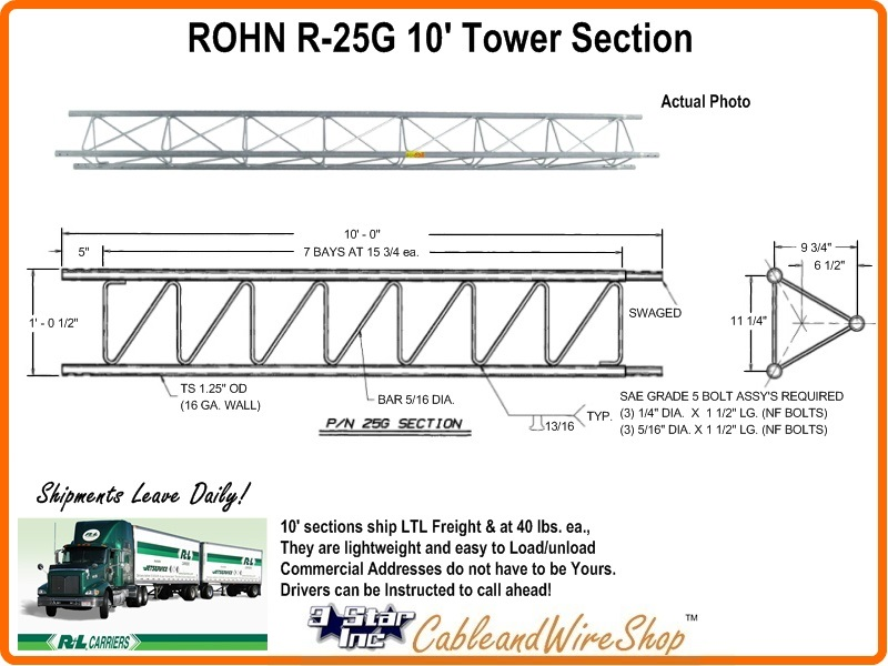 ROHN 25G 10 Foot Main Tower Section R-25G